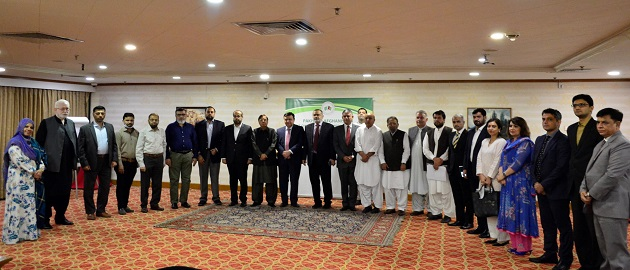 2nd AGM of PAJCCI Marriott Hotel Karachi